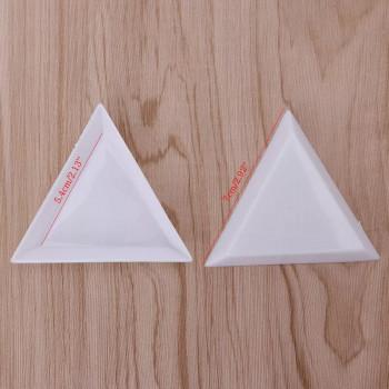 Емкость для страз (треугольная)