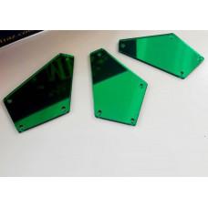 Пришивные зеркала Emerald