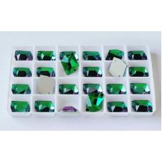 Cosmic Emerald