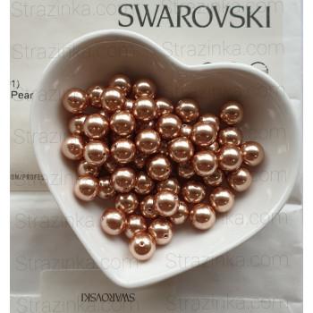 Кристальный жемчуг Swarovski Rose Gold