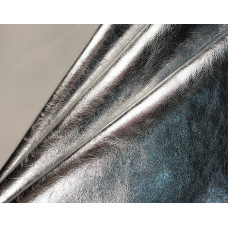 Кожа (серебро)