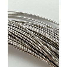Жесткая канитель 1 мм. Светло-серая (1 метр)