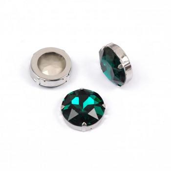 Round Stones Emerald - 27 мм